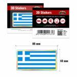 3D-Stickers-Bandiera-Grecia-14135-B