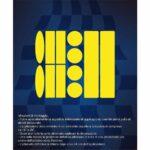 Kit-Adesivi-Rifrangenti-Bici-Giallo-12pz-B