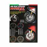 confezione_wheel_rim